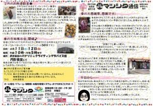 2015KB4-o_01_R