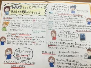 2016-03-08 18.24.03_R