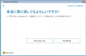 Rescan4