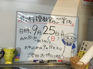 2016-09-06 18.50.08_R